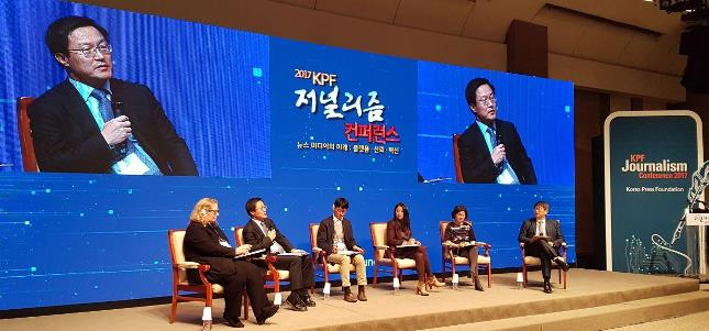 Teguh Santosa usai mengikuti konferens Korean Press Foundation (KPF) di Seoul, (Foto Ist)