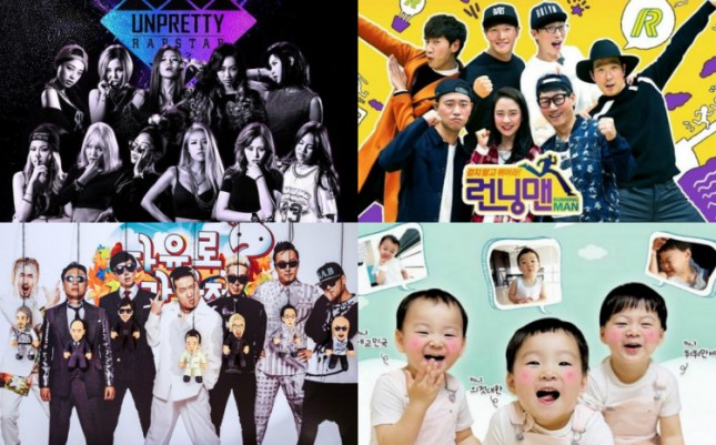 TV Program Often Plagiarized by Other Countries, Korean…