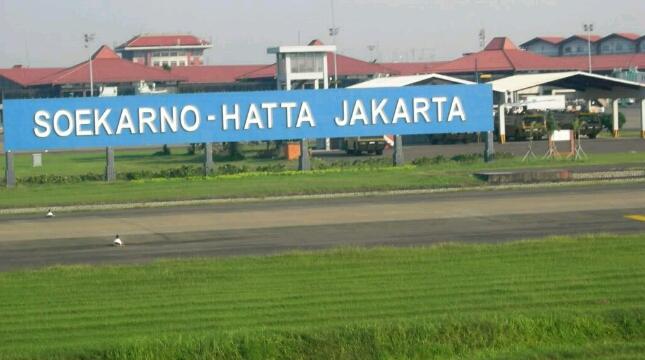 Bandara Soekarno-Hatta (ist)
