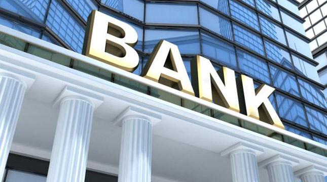 Ilustrasi Bank (Kompas.com)