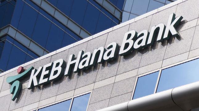PT Bank KEB Hana Indonesia (Foto:IST)