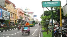 Jln Malioboro, Daerah Istimewa Yogyakarta (Photo: wikipedia)