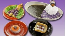 Kurazushi Restaurant in Japan Presents Halloween Menu (Photo: en.rocketnews24)