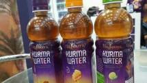 Nafoura Kurma Water
