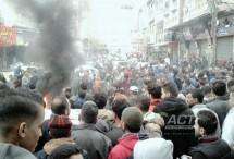 ACTF di Palestina