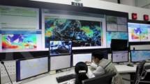BMKG Badan Meteorologi, Klimatologi, dan Geofisika (Foto Dok Industry.co.id)