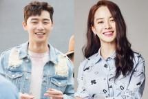 Park So Jeon, and Song Ji Hyo