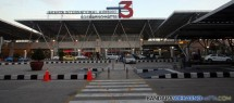 Terminal 3 Soekarno Hatta International Airport