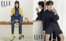 Lee Dong Wook in Elle Taiwan magazine March 2018 edition. (Photo: Elle Taiwan)