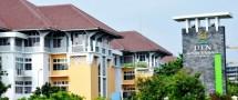 Universitas Islam Negeri (UIN) Sunan Kalijaga Yogyakarta (Foto Dok Industry.co.id)