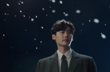 Lee Jong Suk in the drama While You Were Sleeping. (Source: SBS)