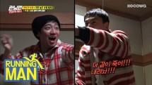 'Running Man' 391 episode (Source: KOCOWA)