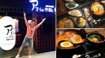 Seungri's Big Bang Aori Ramen Culinary Business