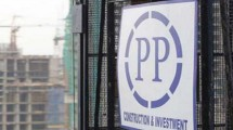 PT PP Pro (Ist)