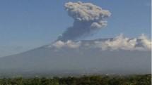 Gunung Marapi Sumbar (Foto Dok Industry.co.id)