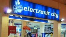PT Electronic City Indonesia Tbk (ECII) (Foto Dok Industry.co.id)
