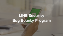 Line Security Bug Bounty Program (Images by LINE Corporation)