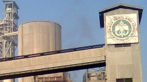 Baturaja Cement